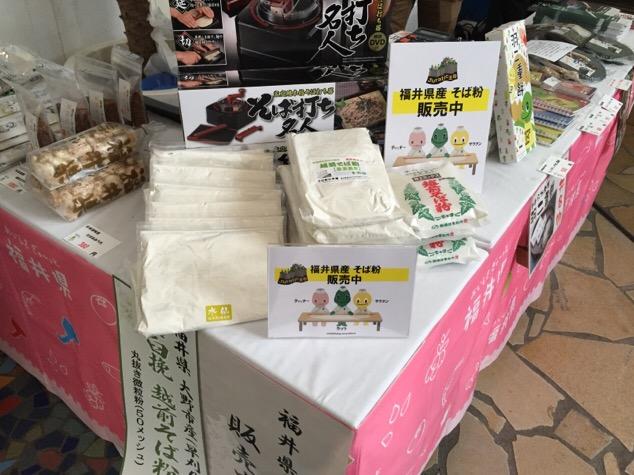 東京アクアシティで行われた全日本素人そば打ち名人大会の第19代名人が誕生しました。