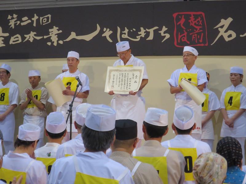 表彰式③│「第20回全日本素人そば打ち名人大会」を開催しました!記念すべき第20代名人は?!