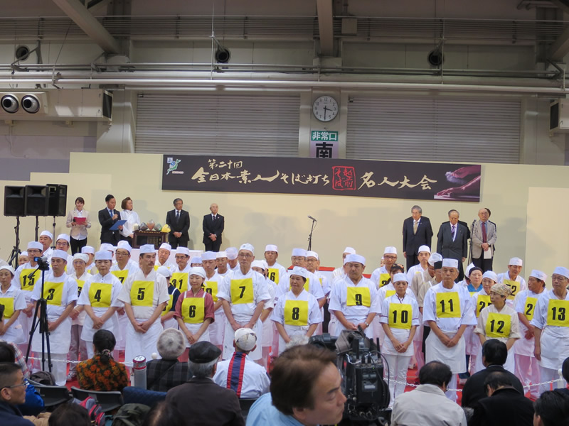 表彰式①│「第20回全日本素人そば打ち名人大会」を開催しました!記念すべき第20代名人は?!