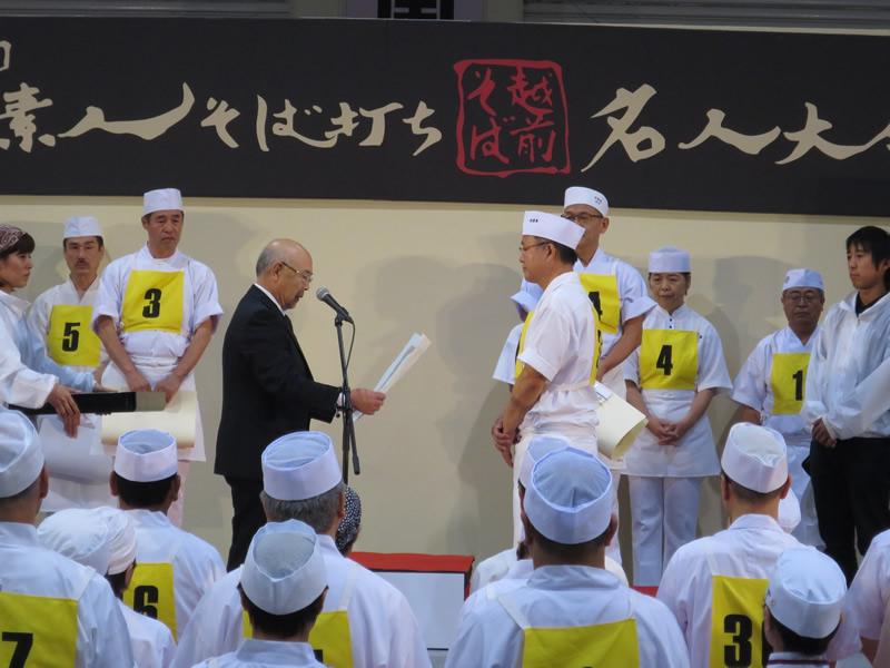 表彰式②│「第20回全日本素人そば打ち名人大会」を開催しました!記念すべき第20代名人は?!
