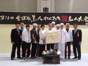 【第16回大会】平成23年 全日本 素人そば打ち名人大会
