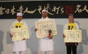 【第15回大会】平成22年 全日本 素人そば打ち名人大会